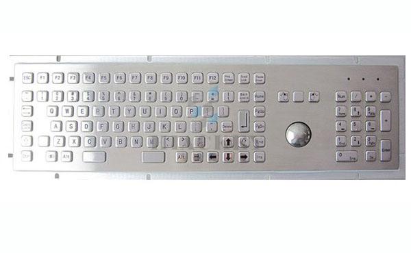 Kiosk Keyboard - hiackey